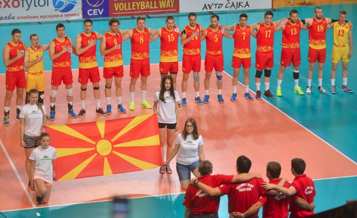 Македонија со максимални три победи во Европската одбојкарска лига