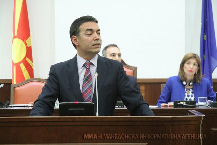 Димитров: Успеавме да го зачуваме идентитетот и сите атрибути на македонскиот народ