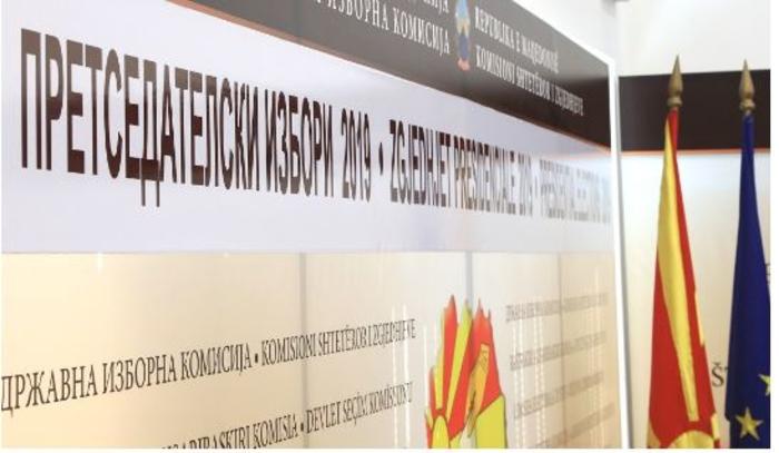 Тројца кандидати ги собраа потписите за претседателските избори