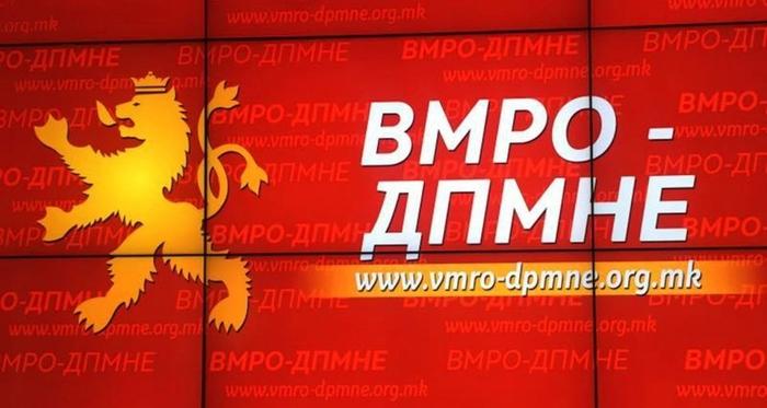 ВМРО-ДПМНЕ: Концептот Македонија за сите луѓе значи пораз за криминалците