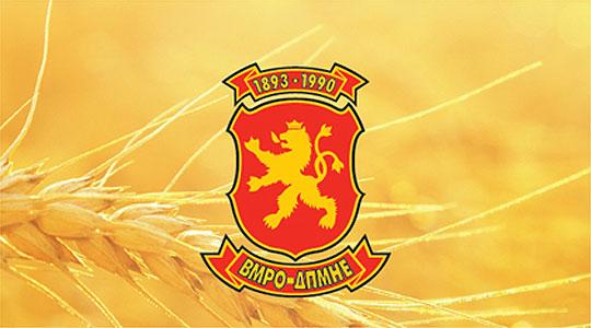ВМРО ДПМНЕ  Народот виде на што се е спремно раководството на СДСМ