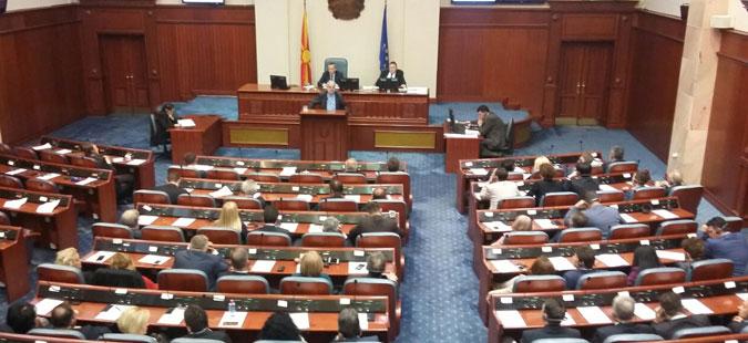 Реплики  контрареплики и процедурални забелешки на 16  продолжение на конститутивната седница
