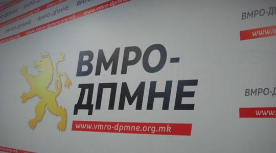 ВМРО ДПМНЕ  Заев не смее да осуди ниту една антидржавна изјава