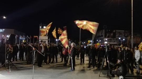 Протест на  За заедничка Македонија  во Струмица