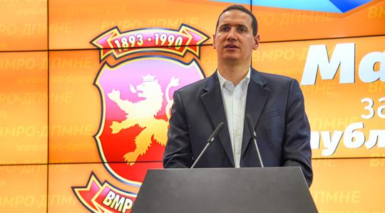 ВМРО ДПМНЕ  СДСМ изврши обид за државен удар