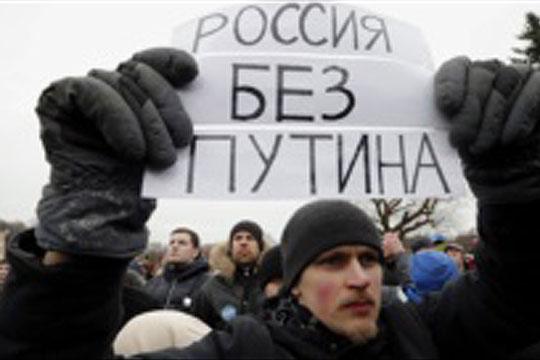 nad-sto-privedeni-na-protestite-protiv-putin-odrzhani-vo-golemi-ruski-gradovi