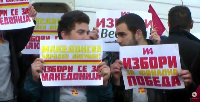 Македонски народен документ  Избори се за Македонија