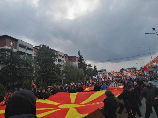 За заедничка Македонија  со масовни протести на 54 от ден   денес е денот кога ќе го соопштат нивниот план