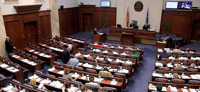 Продолжение на собраниската расправа за разрешување на Зврлевски