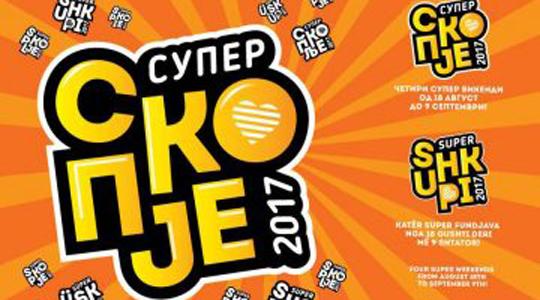 Бајага и Инструктори  на  Супер Скопје