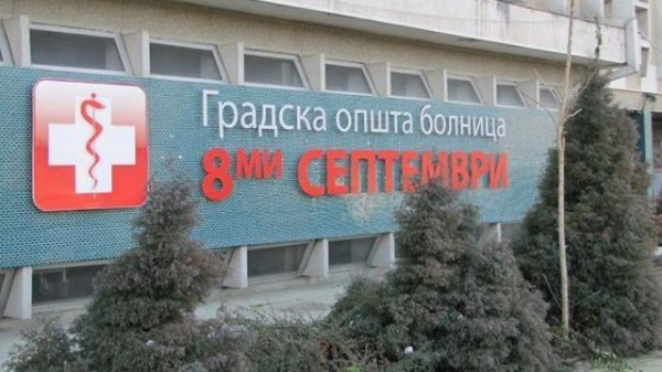 Десетина лица затруени во болница   затворена најпознатата скопска сендвичара