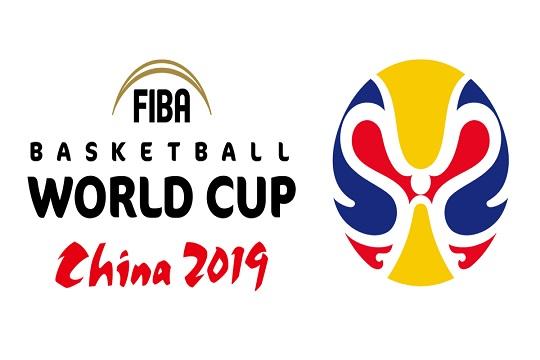 Четврта рунда во предквалификациите за Светското кошаркарско првенство 2018