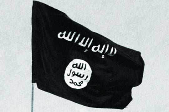ИД презеде одговорност за нападот во Кабул