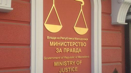 Презентација на извештајот од проверката на АКМИС во судовите