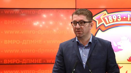 ВМРО ДПМНЕ  Пет проценти од собранискиот состав е во притвор