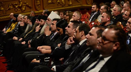 Свечена академија по повод државниот празник Св Климент Охридски