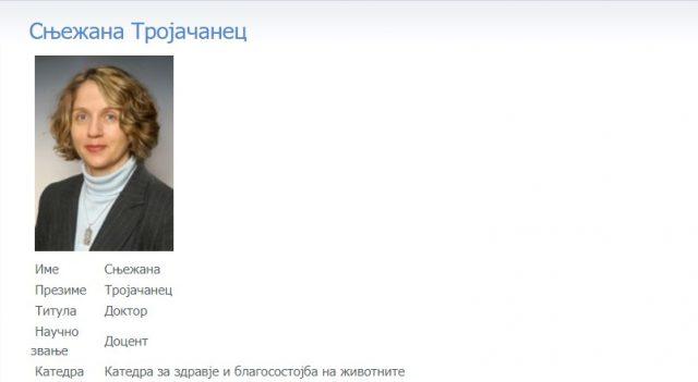 Жената која утрово исчезна во Скопје е позната професорка