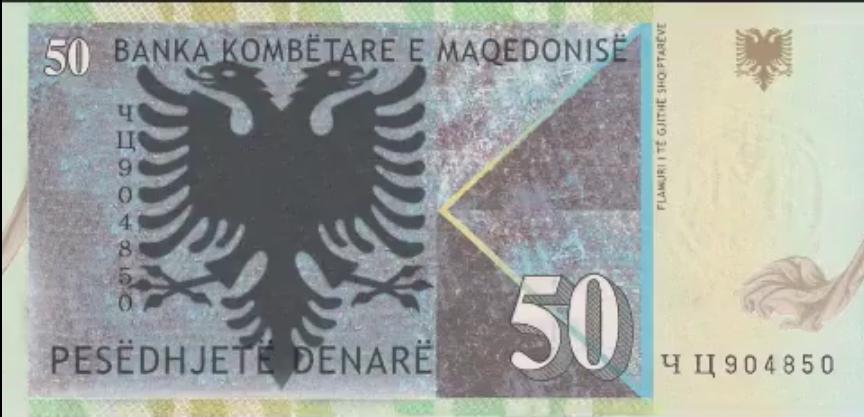 Македонските пари стануваат двојазични