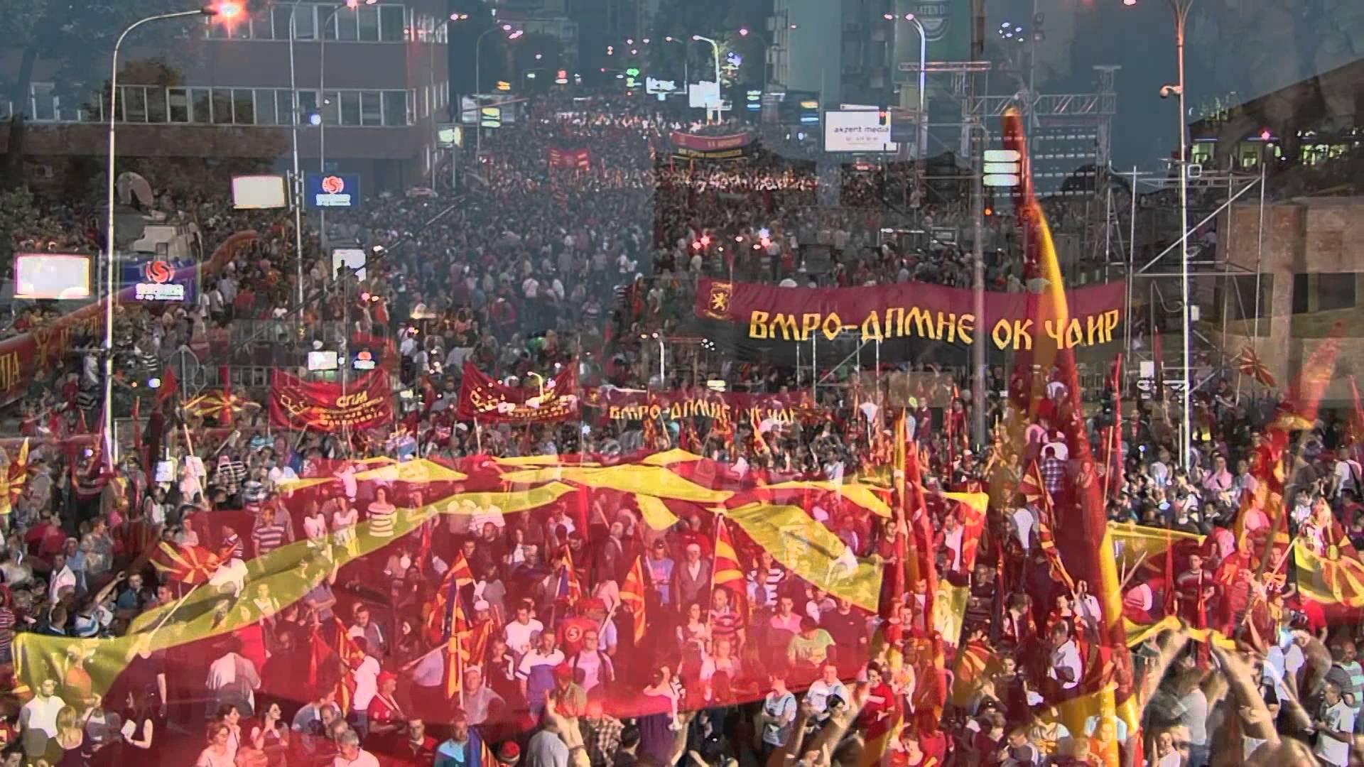 ВМРО ДПМНЕ  Тргаме во офанзива  нападната ни е Татковината  Македонија треба да се брани