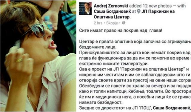 Дури и опозициските новинари ги прочитаа манипулациите на Жерновски