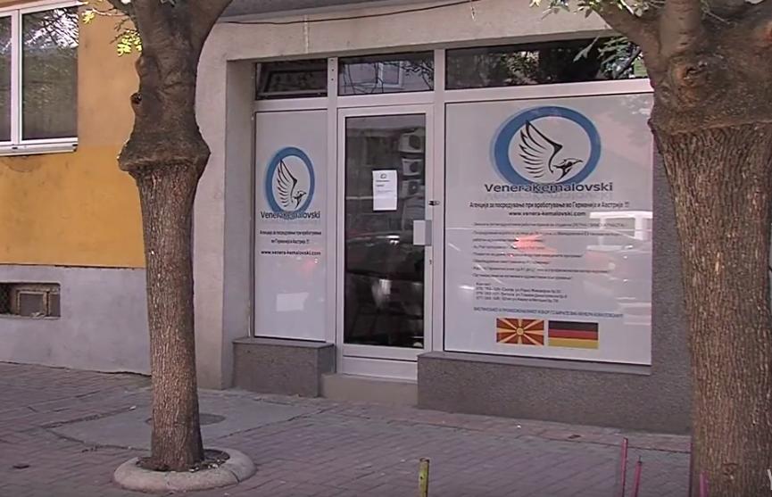Забрана за работа од 30 дена за агенцијата  Венера  која измами студенти за работа во странство
