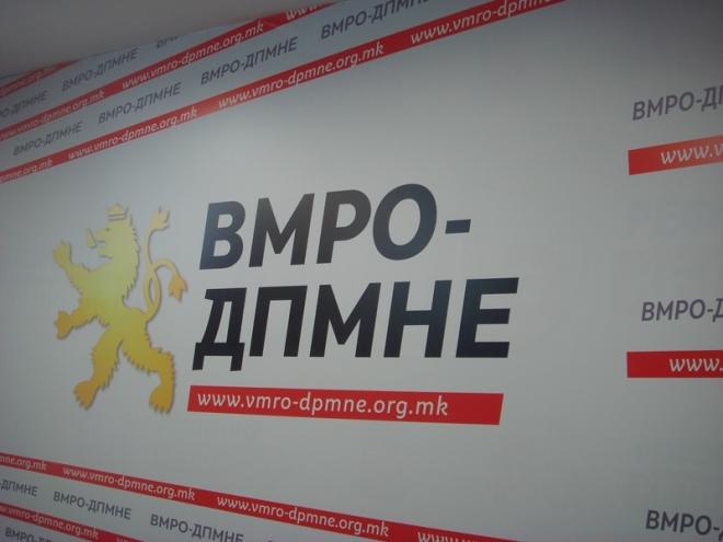 ВМРО ДПМНЕ  Прифаќањето на тиранската платформа најголема опасност за Македонија