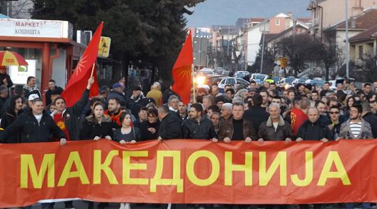 Протести во Охрид  Никој да не си игра со Македонија и да не ги става на коцка државните интереси