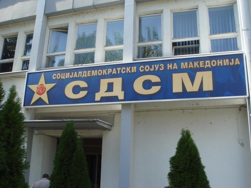 СДСМ во Собранието ќе поднесе предлог за укинување на екстерното тестирање