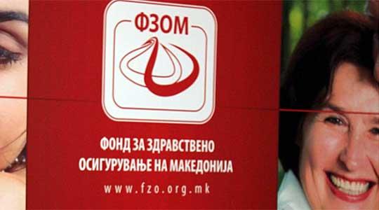 ФЗОМ  Валерија Зафировска нема конзилијарно мислење од соодветна ЗУ