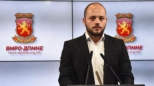 ВМРО ДПМНЕ  Законот за јазиците го девалвира македонскиот јазик