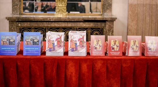 Основците во Србија кои го изучуваат македонскиот јазик добија книги и литература