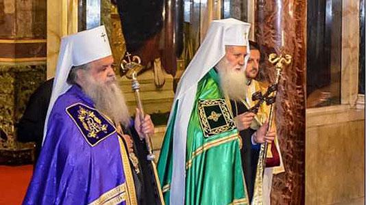 Бугарски интелектуалци до патријархот Неофит  Прифатете ја подадената рака на МПЦ