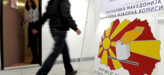 Поднесени 46 приговори до ДИК  најмногу од ВМРО ДПМНЕ
