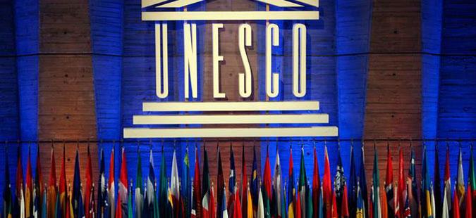 САД се повлекуваат од УНЕСКО