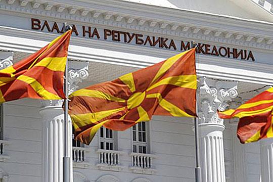 Влада работи врз реформите на безбедносниот систем  УБК и Законот за следење на комуникациите
