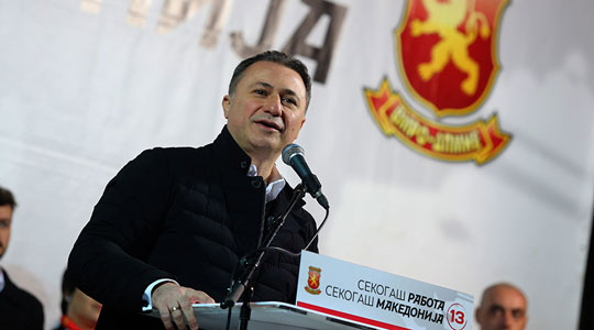 Груевски  Новата ера ќе донесе отпис на долговите на социјално згарозените семејства