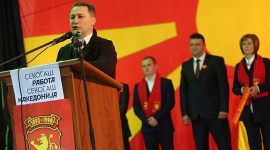 Груевски  Новата ера ќе донесе 150 илјади нови работни места во Македонија