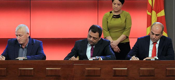 Југохром  ќе почне да работи во мај или јуни догодина  потпишан Меморандум за разбирање со Владата