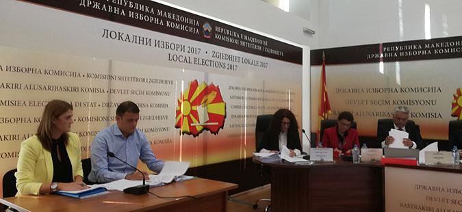 ДИК ги разгледува приговорите за првиот круг од локалните избори