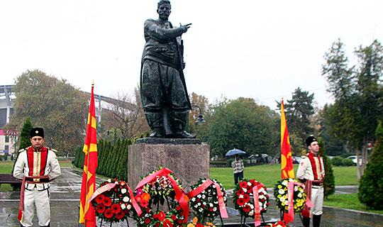 Одбележан Денот на македонската револуционерна борба