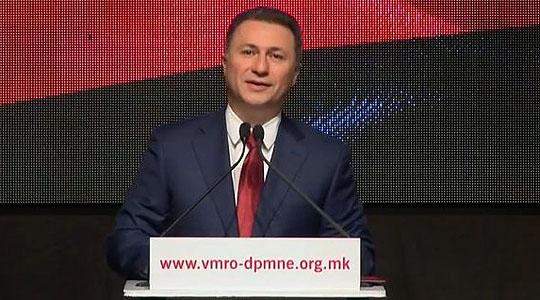 Груевски  Да ги збиеме редовите  да се обединиме