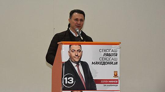 Груевски  Ќе носиме инвестиции за да има нови работни места