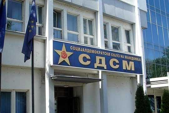 СДСМ  Неплатениот данок и кривичните пријави против нивните функционери најдобро докажуваат дека ВМРО ДПМНЕ не се грижи за граѓаните