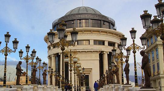 Собранието објави оглас за нов државен јавен обвинител
