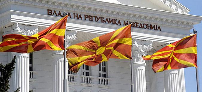 Владата ќе објави информации за државната помош за странските инвеститори