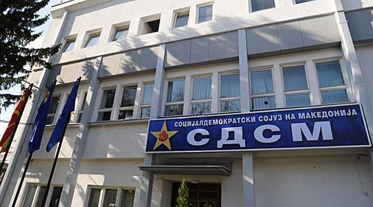 Реакција на СДСМ на прес конференцијата на Христијан Мицкоски