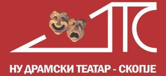 Драмски театар во новата сезона со променети цени на билетите