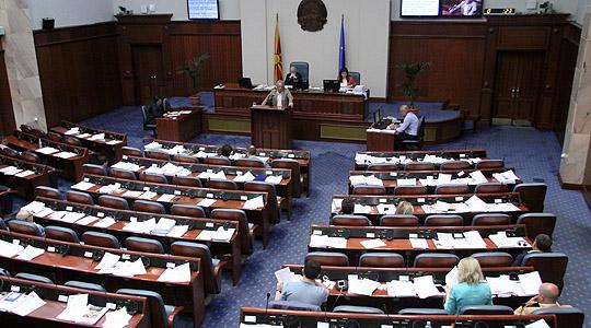Собранието донесе одлука за јавен оглас за избор на член на ДИК