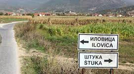 Градоначалникот на општина Ново Село ги повика граѓаните на референдум за рудниците