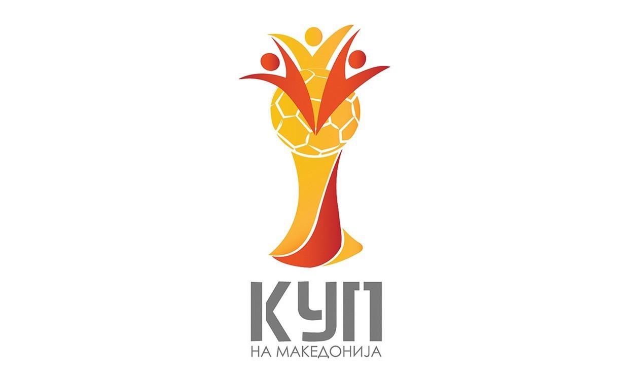Осминафинални натпревари во фудбалскиот Куп на Македонија